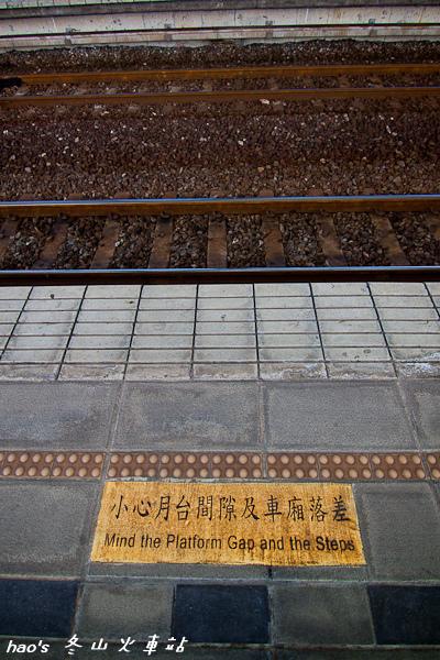 201510冬山火車站046.jpg