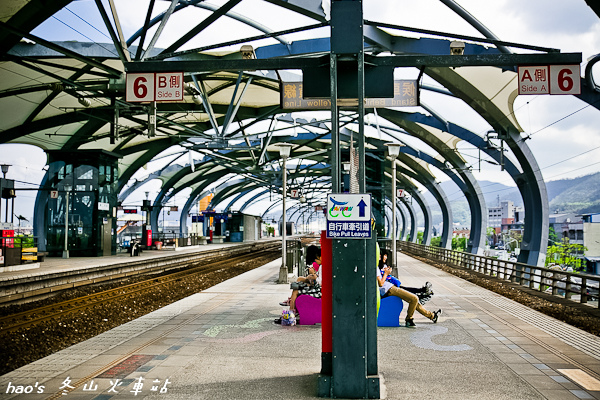 201510冬山火車站048.jpg