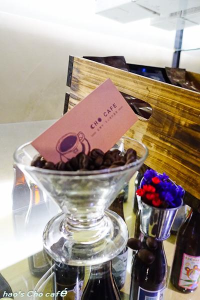 201602Cho café029.jpg
