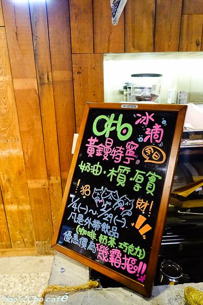 201602Cho café032.jpg