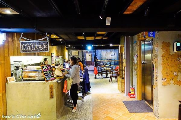201602Cho café034.jpg