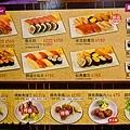 201602順億鮪魚專賣003.jpg