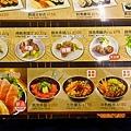 201602順億鮪魚專賣004.jpg