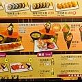 201602順億鮪魚專賣005.jpg
