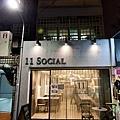 201602 11 social 001.jpg