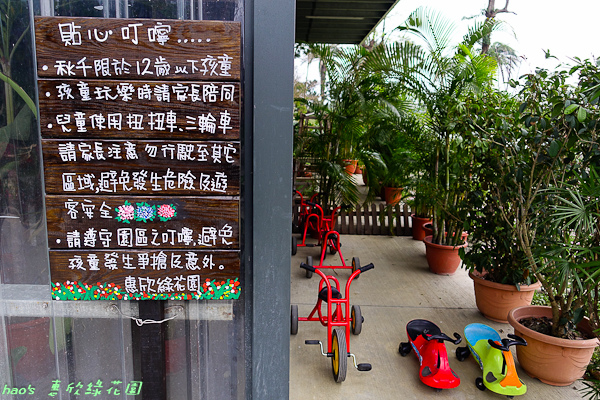 201602惠欣綠花園020.jpg