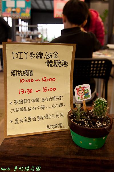 201602惠欣綠花園050.jpg