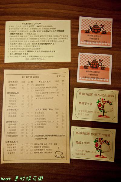 201602惠欣綠花園060.jpg
