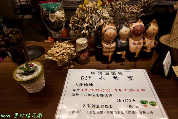 201602惠欣綠花園061.jpg