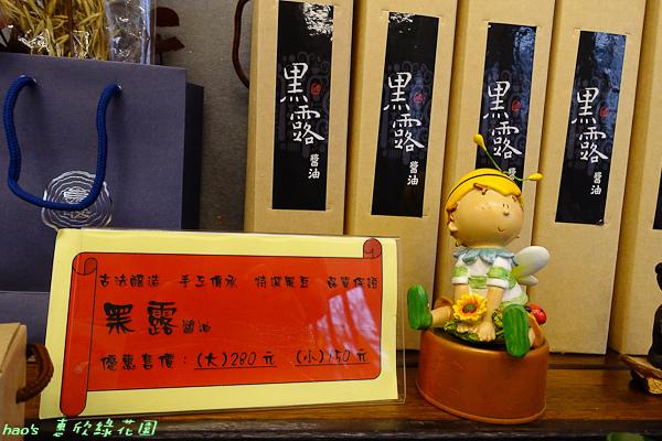 201602惠欣綠花園073.jpg