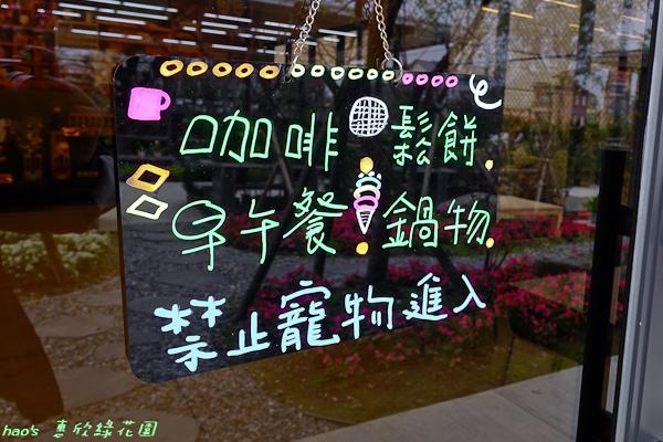201602惠欣綠花園079.jpg
