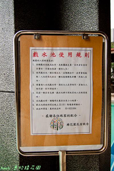 201602惠欣綠花園176.jpg