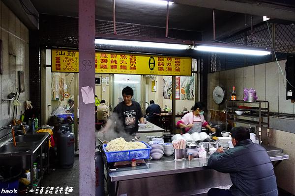 201602汕頭餛飩麵009.jpg