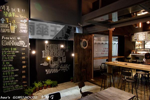 201603GURU HOUSE 士林店001.jpg