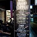 201603GURU HOUSE 士林店003.jpg