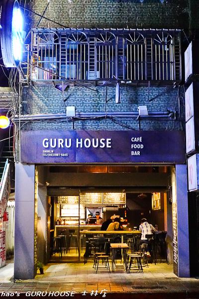 201603GURU HOUSE 士林店026.jpg