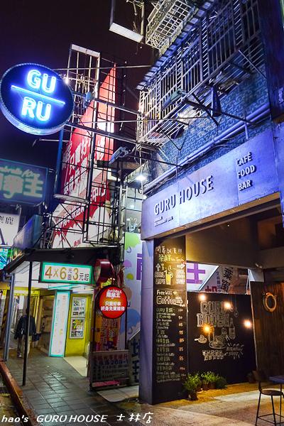 201603GURU HOUSE 士林店027.jpg