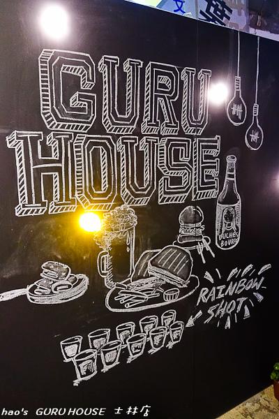 201603GURU HOUSE 士林店116.jpg