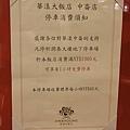 201603台北華漾中崙005.jpg