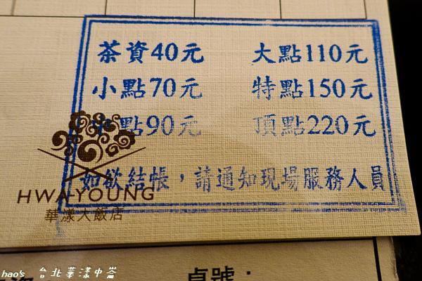 201603台北華漾中崙065.jpg