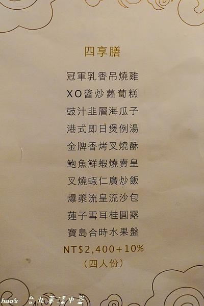 201603台北華漾中崙084.jpg