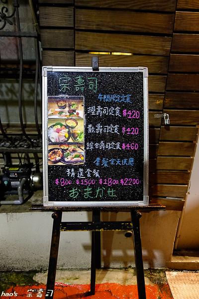 201603宗壽司004.jpg