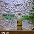 201603劉震川日韓風味鍋006.jpg