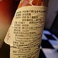 201603劉震川日韓風味鍋078.jpg