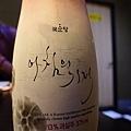 201603劉震川日韓風味鍋079.jpg