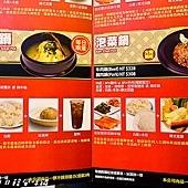 201603劉震川日韓風味鍋118.jpg