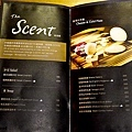 201603 The Scent002