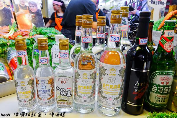 201604侏儸紀魷魚啤酒螺002.jpg