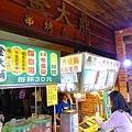 201602串烤香豆腐002.jpg