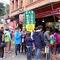 201602串烤香豆腐004.jpg