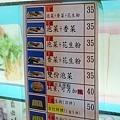 201602串烤香豆腐006.jpg