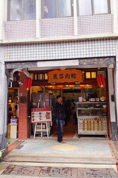 201602麗芬肉粽001.jpg