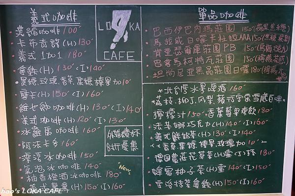 201603LOKA CAFE011.jpg