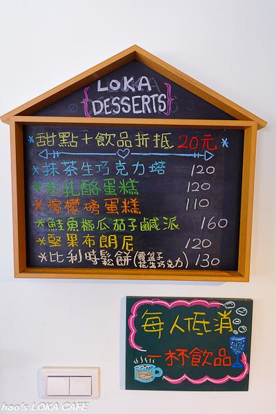 201603LOKA CAFE012.jpg