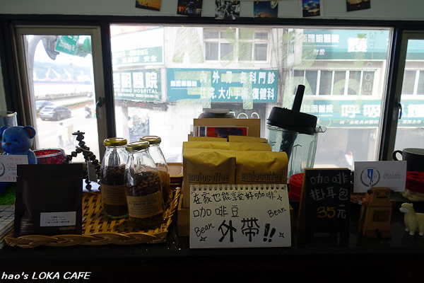 201603LOKA CAFE021.jpg