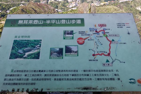 201603無耳茶壺山步道049.jpg