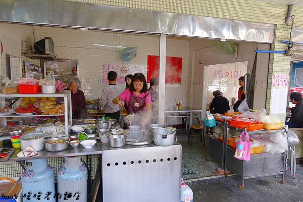 201603暖暖老街麵店005.jpg