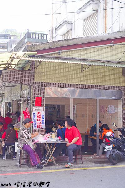 201603暖暖老街麵店031.jpg