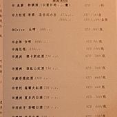 201602大洲魚寮036.jpg