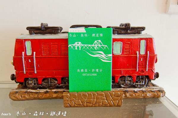201604冬山‧森林‧鐵道橋014.jpg