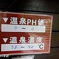 201604少帥禪園058.jpg