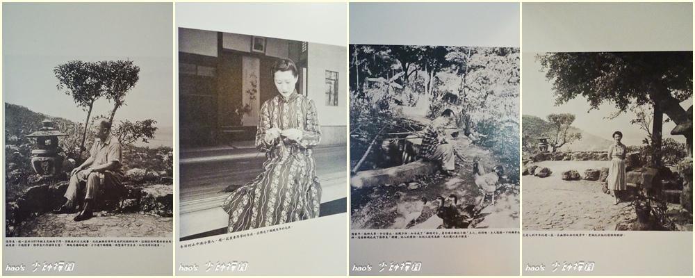 201604少帥禪園200.jpg