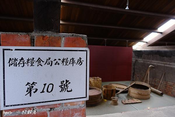 201603二結穀倉072.jpg