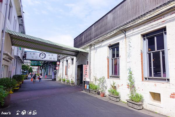 宜蘭酒廠057.jpg