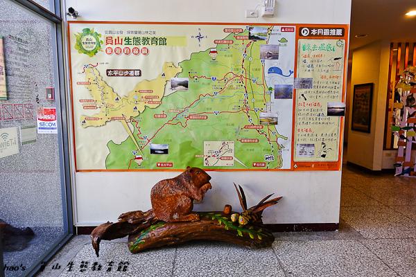 201603員山生態教育館011.jpg
