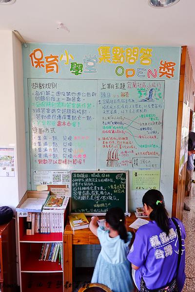 201603員山生態教育館028.jpg